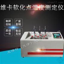 LBT-44型熱變形溫度維卡軟化點測定儀PID調相輸出