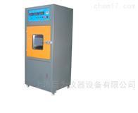JW-DCZC-200上海电池热冲击试验箱