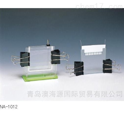 NA-1012型恒温微型凝胶平板电泳仪日本进口