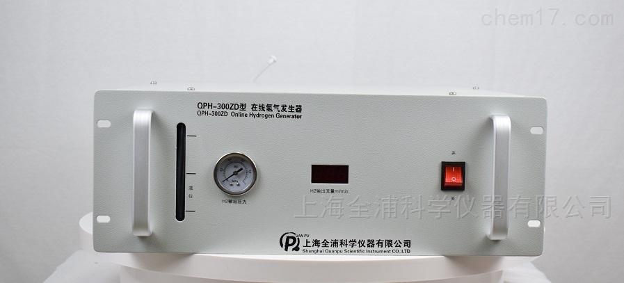 在线色谱使用氢气发生器