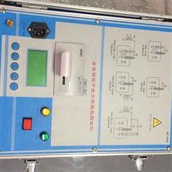 专业生产高压介质损耗测试仪可贴牌