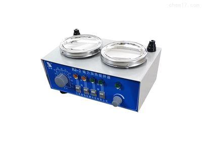 HJ-2磁力加热搅拌器(双头)