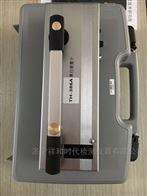 TH-386A透射式黑白密度计