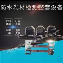LBTZ-7型耐熱性懸掛裝置夾子插銷等組成