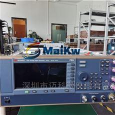 Keysight信號發生器E8257D維修unleveld報錯