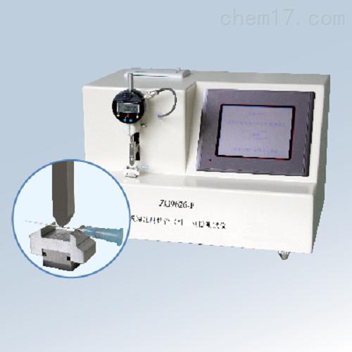 医用注射针管/针刚性测试仪