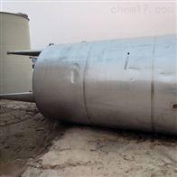 厂家直销二手40立方不锈钢储罐