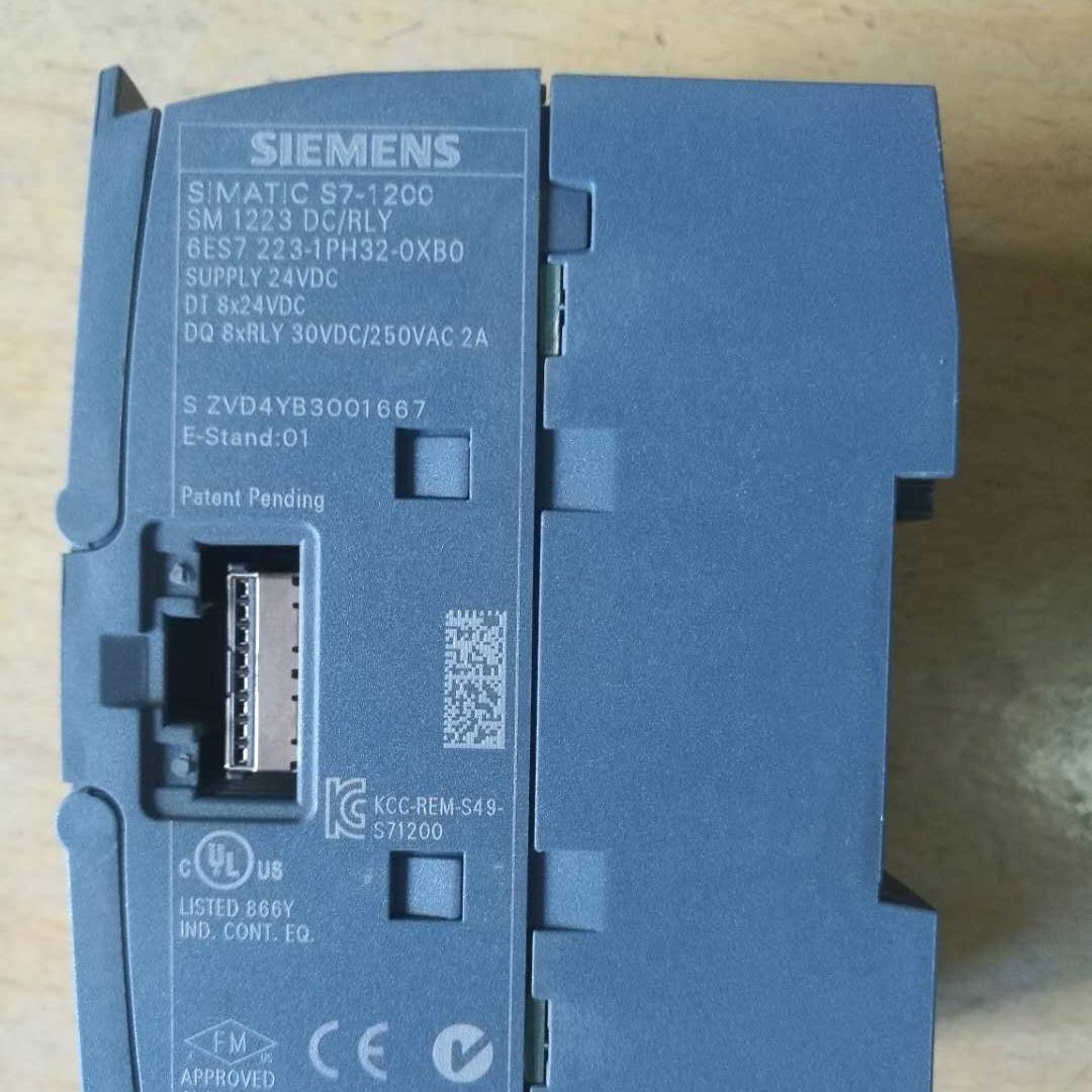大庆西门子S7-1200CPU模块代理商