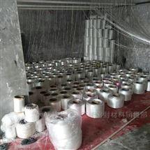聚丙烯纤维丝图片  3.6.9.12.mm