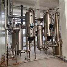 供应二手蒸发器 品种多 寿命长 功能全