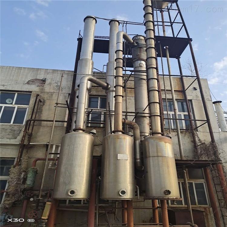 本厂常年出售二手刮板式蒸发器