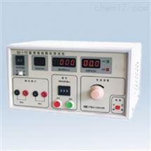 DZ-1-Y3医用接地阻抗测试仪