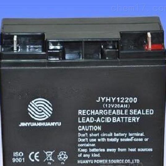 金源环宇蓄电池JHYH12200办事处