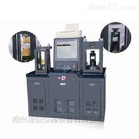 电脑全自动水泥抗折抗压试验机(一体机)