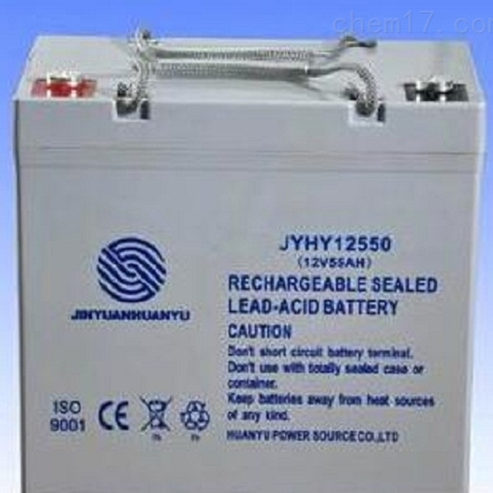 金源环宇蓄电池JHYH12550供应商