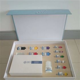 MM-0949M1实验室用小鼠notchELISA试剂盒