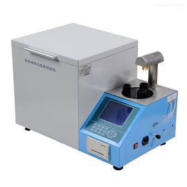 ZD9706F水溶性酸测试仪厂家