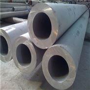 无锡现货供应310S不锈钢管
