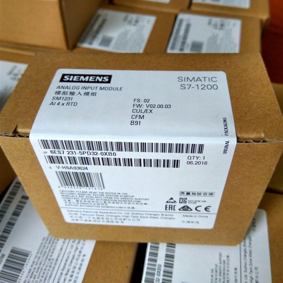 七台河西门子S7-1200CPU模块代理商