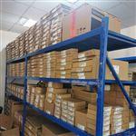 白山西门子S7-1200CPU模块代理商