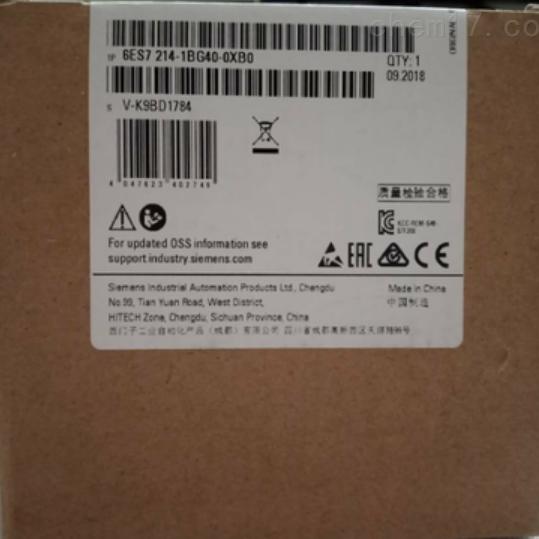 吕梁西门子S7-1200CPU模块代理商