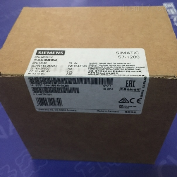 长治西门子S7-1200CPU模块代理商