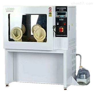 路博LB-500分体式恒温恒湿称重系统
