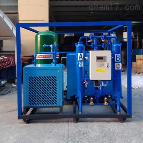 厂家推荐干燥空气发生器