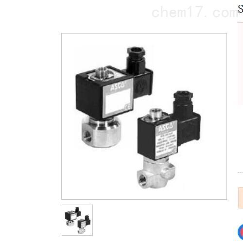 了解美国ASCO/捷高常规型电磁阀