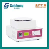 RSY-R2薄膜热收缩率测试仪 热缩仪厂家直销