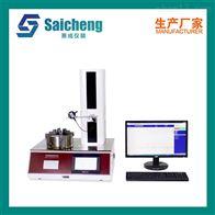 ZPY-G电子药用玻璃瓶垂直度检测仪器