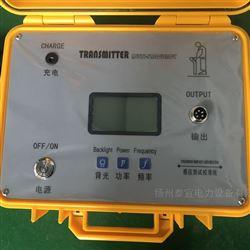 电力电缆故障综合测试仪扬州制造商