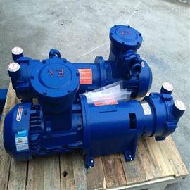 二三四级承装修设备资质真空泵设备