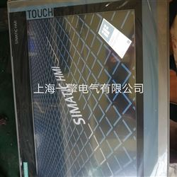 北京西门子TP900黑屏无显示维修