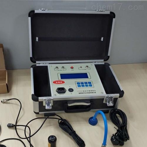 电机动平衡测试仪厂家直发