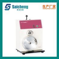 BLJ-01印刷品圆盘剥离试验机