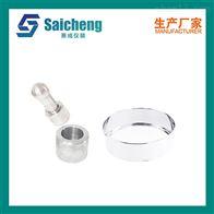SFJ-121℃玻璃瓶玻璃颗粒耐水性测试装置