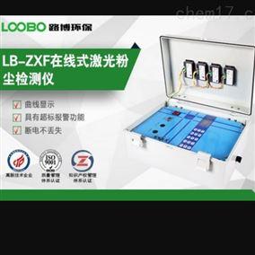 优质在线式激光粉尘检测仪