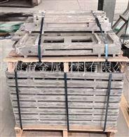 ZG03Cr19Ni11Mo3轧钢厂用钢坯滑板