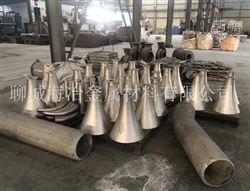 ZG40Cr25Ni20Si2高强度耐热钢铸件
