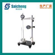 CHY-GCHY-G医药安瓿瓶壁厚底厚测厚仪