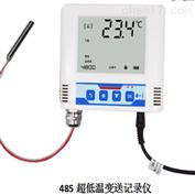 485型单温度变送记录仪