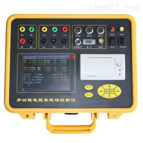 台式三相电能表校验仪正品低价