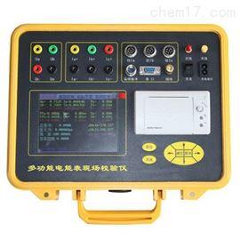 三相電能表校驗儀質量保證