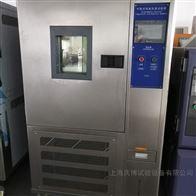 QBTH-1000GJB150.9测试标准 可程式恒湿恒温箱