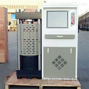 微机伺服压力试验机