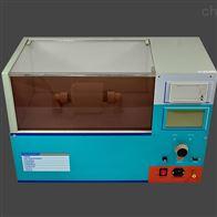 HYYJ-502型绝缘油介电强度测试仪生产厂家