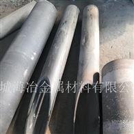 ZG3Cr24Ni7N耐热钢铸件