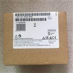 抚顺西门子S7-1200CPU模块代理商