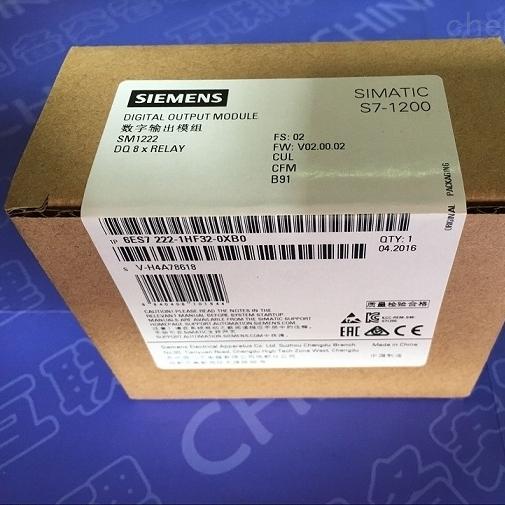 本溪西门子S7-1200CPU模块代理商